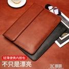 筆電包 蘋果筆記本air13.3寸簡約內膽包macbookPro13輕薄A1466電腦包Pro 3C優購