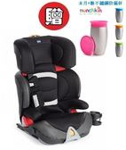Chicco Oasys 2-3 FixPlus 安全汽座/汽車座椅(魅力黑)(現貨一台) 8900元 【贈360度不鏽鋼防漏杯】