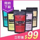 午茶夫人 太妃糖紅茶/烏龍茶/覆盆子萊姆/洋甘菊香柚綠茶/冷泡【小三美日】原價$139