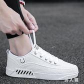 男鞋子小白鞋板鞋韓版潮流透氣亞麻布鞋休閒鞋百搭潮鞋 zm2851『男人範』