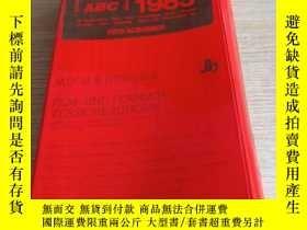 二手書博民逛書店IHR罕見SPEZIALIST FUR ALLEY14197 不會翻譯均以圖片為準 不會翻譯均以圖片為準