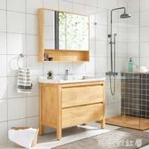 北歐實木浴室櫃組合落地橡木衛浴櫃衛生間洗漱台面盆洗臉洗手盆櫃MBS「時尚彩紅屋」