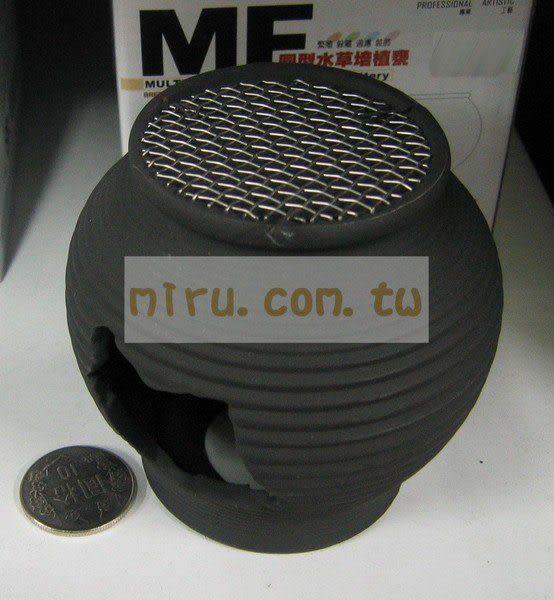 【西高地水族坊】雅柏UP MF遠紅外線陶瓷系列 圓形水草培殖甕