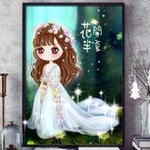 十字繡 鑽石繡滿鑽花仙子卡通人物兒童可愛鑽石畫小幅新款臥室黏貼十字繡 免運直出