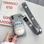 oppo RENO-Z 手機殼 reno 10倍變焦 卡通 龍貓 K1 零錢包 r15x 軟