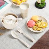 【小麥六件套】韓系北歐無毒小麥秸稈餐具組合 飯碗+杯子+餐盤+筷子+叉子+湯匙 禮盒裝6件套