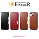 【愛瘋潮】 手機殼 皮套 ICARER 復古系列 iPhone 13 6.1吋 磁扣側掀 手工真皮皮套