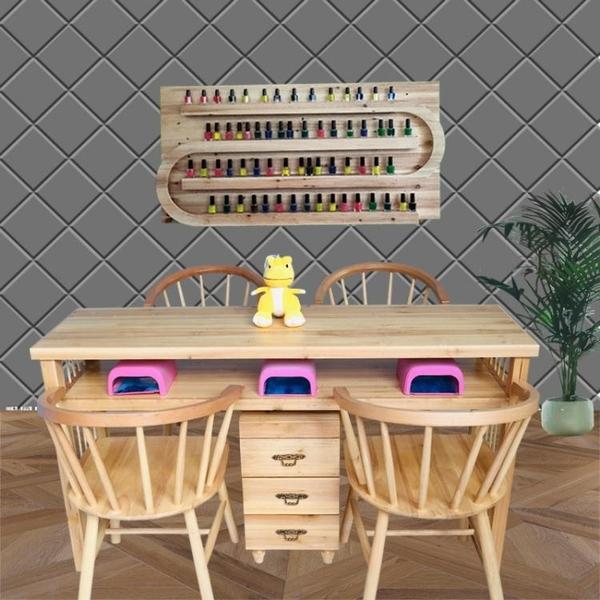 美甲桌 歐式實木美甲桌椅套裝經濟型單雙人美甲台指甲桌時尚公主椅AQ 有緣生活館