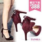 高跟鞋‧裸肌感扣帶設計後流蘇造型高跟女鞋【K1969-6】黑/杏/紅