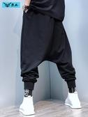 飛鼠褲 潮牌歐美街頭寬鬆掉襠垮褲男嘻哈潮流大襠哈倫褲暗黑繫飛鼠褲 新年禮物