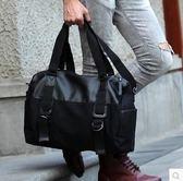韓版男士旅行包手提包