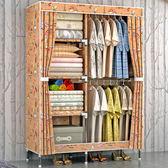 快速出貨-衣櫃大號布衣櫃 鋼管加粗加固19MM簡易衣櫃 牛津布組裝衣櫥單人WY
