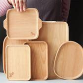 日式天然實木托盤  創意點心盤水果盤功夫茶壺托盤長方形蛋糕盤  居家物語