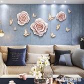 歐式客廳墻面裝飾掛件沙發背景墻玄關掛飾臥室餐廳創意墻上壁掛 LR21660『3C環球數位館』