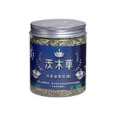 寵物家族-Catfeet茨木草特選貓薄荷 (銀) 大罐(230ml)