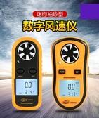 熱銷測風儀電壓表風速計儀表風速儀戶外氣象數顯感應開關風速風壓風量測試儀