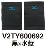 [陽光樂活=] MIZUNO 美津濃 成人用護膝(雙) 薄型運動用護膝V2TY600692  黑x水藍