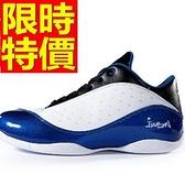 籃球鞋-亮眼專業訓練男運動鞋61k37【時尚巴黎】