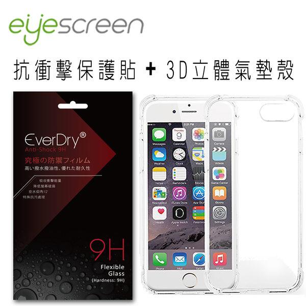 TWMSP★限量超值組★EyeScreen iPhone 6+/6s + EverDry 9H抗衝擊 螢幕保護貼 + 3D氣墊殼
