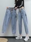 一米五矮個子女裝褲子小個子春裝搭配牛仔褲女顯高春季哈倫老爹褲 黛尼時尚精品