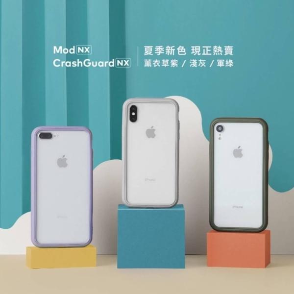【犀牛盾NOD NX 防摔殼(贈玻璃貼)】蘋果 APPLE iPhone SE2 6 6S 7 8 Plus 背蓋 邊框 手機保護殼