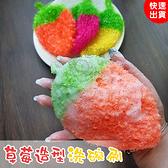 現貨-韓版草莓造型洗碗刷 滌綸絲抹布 手工勾織清潔布【B058】『蕾漫家』