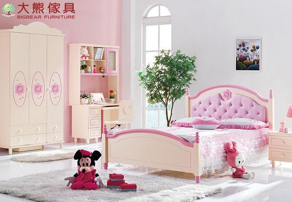【大熊傢俱】LH 8812 兒童床 女孩床 公主床組 Holle Kitty床組 單人床 另售床頭櫃、書桌、衣櫥