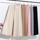 闊腿褲 冰絲高腰垂感夏季寬鬆短褲七分褲女薄垂感休閑寬鬆直筒褲子