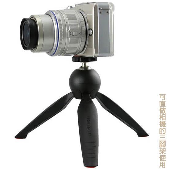 【YT-228】手機 自拍 三腳架數位相機 微單眼 手持自拍架專用型多用途迷你三角架便攜拍攝支架