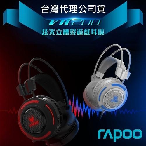 【特販9折+免運費】RAPOO 雷柏 電競耳機 耳機 VPRO VH200 RPG 炫光遊戲電競耳機/耳麥x1P【公司貨】