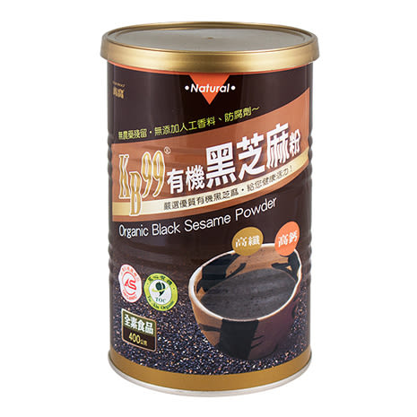 肯寶KB99~有機黑芝麻粉400公克/罐