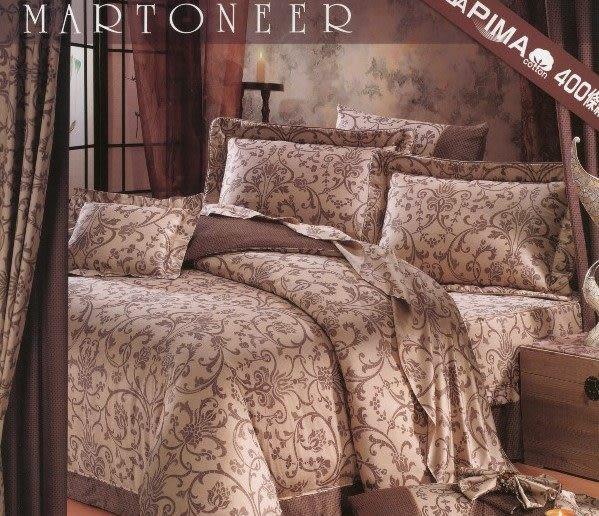 雙人加大-6*6.2尺 瑪東尼奧_都邑人文400條紗7件式床罩組