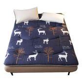 床墊1.8m床褥子1.5m雙人墊被褥學生宿舍海綿榻榻米【快速出貨八折免運】