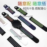 適用華為GT2手表Watch3Pro新彩虹硅膠表帶 透氣雙色防水【輕派工作室】