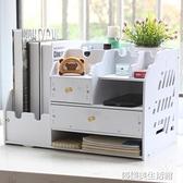 桌面文件夾收納盒辦公室書桌置物架學生用品文具A4書本書立整理盒