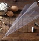 烘焙裱花袋嘴擠奶油