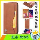 小米 紅米 Note5 皮夾式插卡 隱形磁扣手機套 翻蓋支架手機套 質感皮套 全包防摔可立式皮套