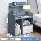 床頭櫃 床頭櫃置物架簡約現代臥室床頭收納櫃子家用輕奢仿實木簡易床邊櫃 2021新款