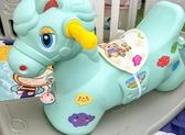 兒童搖搖馬帶音樂塑料大號加厚兩用嬰兒玩具1-2-6周歲寶寶小木馬w   汪喵百貨