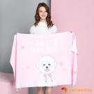 寵物周邊毛巾泰迪比熊柴犬吸水柔軟毛巾浴巾【小獅子】