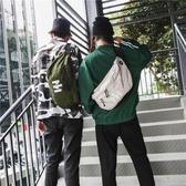 2019新款大容量時尚潮男韓版胸前包 休閒運動潮男騎行背包後背包 小明同學