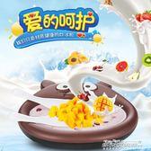 家用炒酸奶機炒冰機小型DIY全自動兒童冰淇淋機迷你免插電炒冰盤    傑克型男館