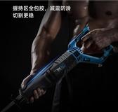 充電鋸 馬刀鋸電動鋸子家用多功能萬能木工切割據小型手電手持電鋸TW【快速出貨八折鉅惠】