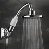 淋浴噴頭手持花灑噴頭浴室蓮蓬頭淋雨噴頭
