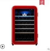 SC-130RDA時尚復古紅酒櫃 恆溫酒櫃 小型酒櫃冰吧冰箱 雙十一全館免運