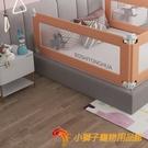 床圍欄嬰兒防摔護欄寶寶床邊擋板兒童垂直升降大床1.8米通用【小獅子】