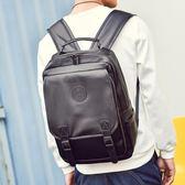 後背包 雙肩包男韓版學生書包 旅行包電腦包【非凡上品】j635