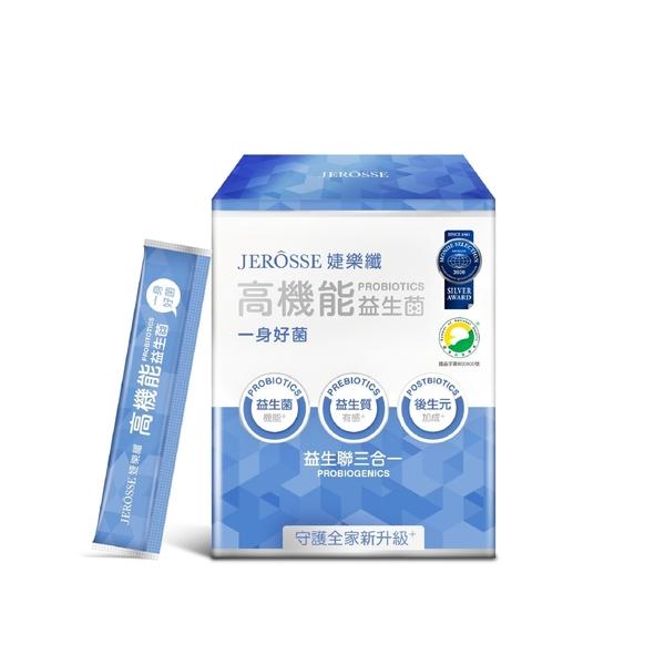 【3盒入】婕樂纖 高機能益生菌 分期0利率 快速出貨