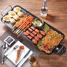現貨 家用電烤盤不黏電烤爐無煙韓式電烤盤...