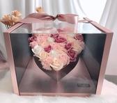 大號網紅全景愛心禮盒玫瑰香皂花 送花女友生日禮物驚喜 浪漫創意  城市科技DF